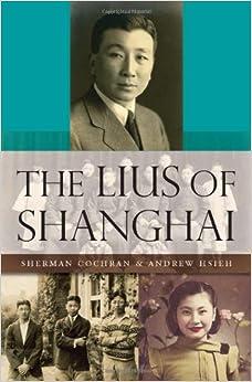 The Lius of Shanghai