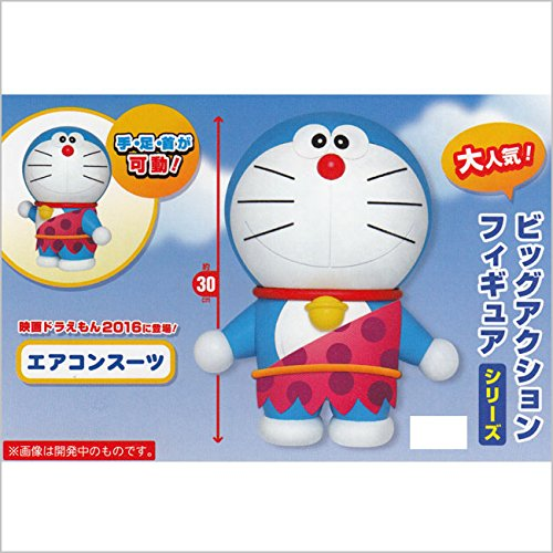 Doraemon the Movie: 2016 Japan birth of big action figure new Nobita