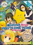 ARAKAWA UNDER THE BRIDGE X BRIDGE VOL. 1-13 END / English Subtitle