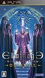 Elminage Original: Majo to Megami to Kamigami no Yubiwa [Japan Import]