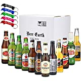 世界12カ国のビール 飲み比べ 12本セット (全品正規輸入品)【Amazon購入限定でアルミ製オリジナル栓抜きプレゼント】 専用ギフトボックスでお届け