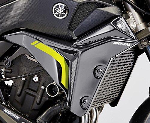 Ecopes de radiateur Bodystyle Yamaha MT-07 16-17 gris/jaune