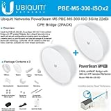 Ubiquiti PBE-M5-300-ISO 2-PACK 5GHz PowerBeam M5 300mm ISO RF Isolated Reflector