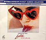 Lolita Digitally Restored and Remastered Version VCD