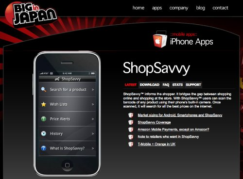ShopSavvy for iPhone
