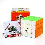 CuberSpeed KungFu CangFeng 4x4 Stickerless Magic cube KungFu cube 4x4x4 - CangFeng Speed cube