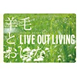 LIVE OUT LIVING [DVD]