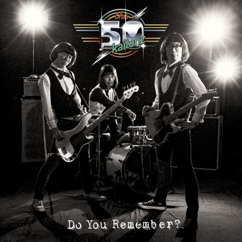 Search : The 50 Kaitens - Do You Remember? (CD+DVD) [Japan LTD CD] AICL-2457