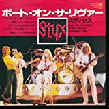 Styx Boat On The River / Borrowed Time Japan Import 45 W/ Picture Sleeve 600 Yen