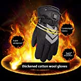 SHZONS Heated Gloves, USB Electric Thermal Gloves Rechargeable Battery Operated Waterproof Insulated Winter Adult Gloves with Reflective Strip for Outdoor Activities