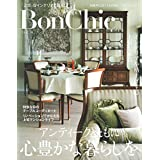 BonChic 2017年Vol.16 小さい表紙画像