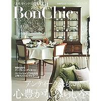 BonChic 表紙画像