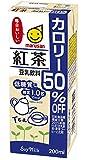 マルサン 豆乳飲料紅茶カロリー50%オフ 200ml×24本