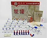Chinese Biomagnetic Cup Professional Cupping Therapy Massage Medical Set (24)