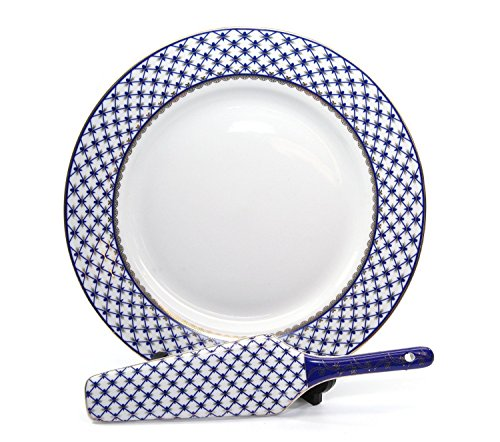 sign Cobalt Blue Net 2-pc Cake Set, Saint Petersburg (Cobalt Servers)