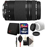 Canon EF 75-300mm f/4-5.6 III USM Telephoto Zoom Lens for Canon SLR Cameras w/ Accessories