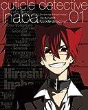 Animation - Cuticle Detective Inaba Vol.1 (BD+CD) [Japan LTD BD] MFXC-1