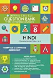 Oswaal CBSE CCE Question Bank With Complete Solutions for Class 8 Hindi