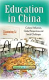 Education in China, , 1628082755