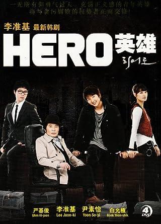 Amazon com: Hero (All Region DVD, Korean Drama with English