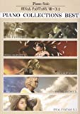 Final Fantasy VII - X-2 Piano Collections Best Sheet Music