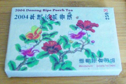 Large Tribute Ripe Pu-erh (Puer, Puerh) Tea - 2004 Vintage, Spring Harvest