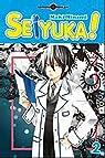 Seiyuka, tome 2 par Minami