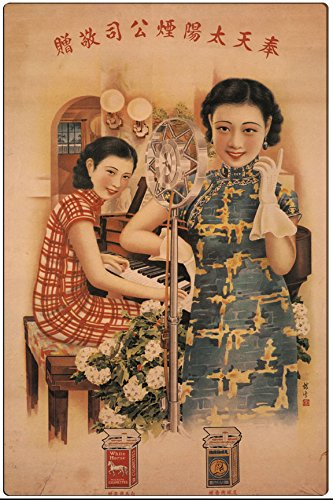 Chinese Vintage Advertising Poster: Sun Tobacco Company Metal Wall Plaque Sign
