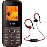 ee6f2ee20a2 IKALL Mobile (64MB) with Mp3 FM Player Neckband Combo (Brown)