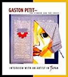 Interview with an Artist in Japan, Linda Ghan and Gaston Petit, 0921833814