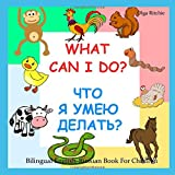 Bilingual English-Russian Book For Children: What Can I Do? Что я умею делать?: Animals and their actions (Bilingual English-Russian Children's Books)