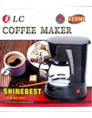 صانعة القهوه التركيه ماركه دي ال سي 600 مل
