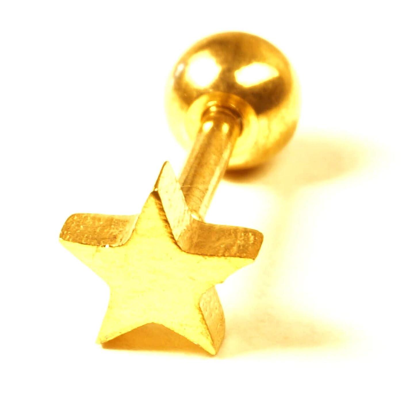 家具レッスン下手[porte] イニシャル(アルファベット)バッグキークリップ(ゴールド)