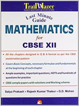 Last Minute Guide Mathematics for CBSE 12th Board Exams : Last Minute Guide price comparison at Flipkart, Amazon, Crossword, Uread, Bookadda, Landmark, Homeshop18