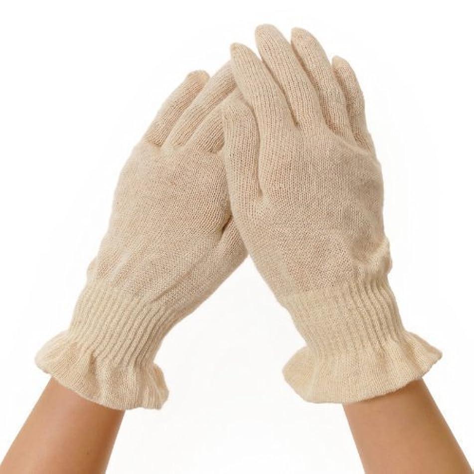 丁寧ペイントハム麻福 就寝用 手袋 [寝ている間に保湿で手荒れケア おやすみ手袋] 麻福特製ヘンプ糸 R レギュラーサイズ (女性ゆったり/男性ジャストフィット) きなり色 手荒れ予防