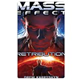 CHENGBANG Mass Effect ME Retribution Beach Towel For Adults
