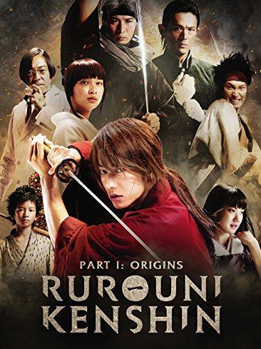 (Rurouni Kenshin - Part I: Origins (Original Japanese)