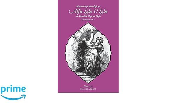 Alfu Lela Ulela Book