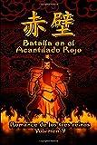 Romance de los tres reinos, volumen V: Batalla en el Acantilado Rojo: Volume 5 (El Romance de los Tres Reinos)