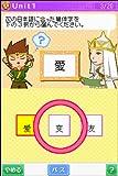 Gaken Chuugokugo Sanmai DS: Kiki-Tore & Shoki-Tore [Japan Import]