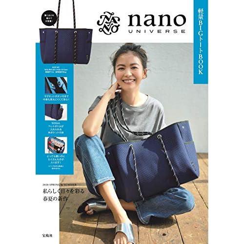 nano・universe 軽量BIGトート BOOK 画像