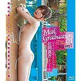 石岡真衣 Mai Graduation 01 GRAVB-0021A [Blu-ray]