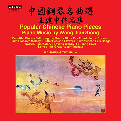 o Pieces (Chinese Piano Pieces)