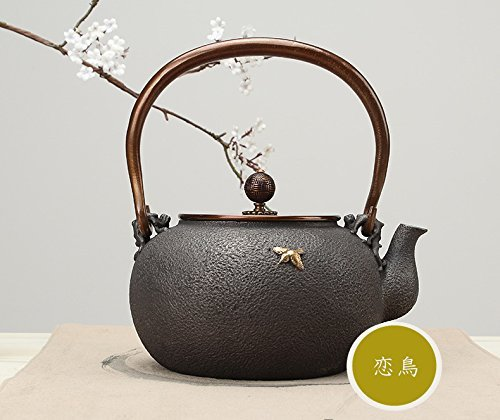 TOWA Workshop Japanese Style Cast Iron Kettle Tetsubin Teapot with Strainer Black 44 oz (1.3L) by TOWA Workshop