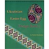 Ukrainian Easter Egg Design Book 3, Natalie Perchyshyn, 0960250255