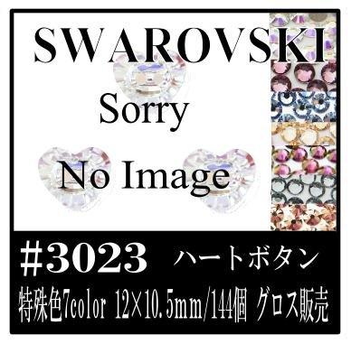 SWAROVSKI #3023 ハートクリスタルボタン特殊カラー系12×10.5mm/1個 Buttona グロス クリスタルアンティークピンク   B01EH9610M