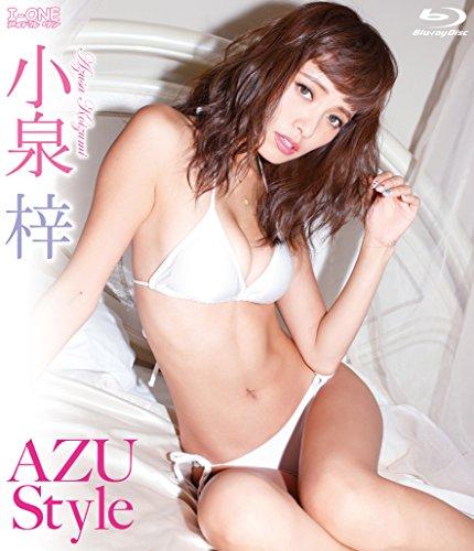 AZU Style
