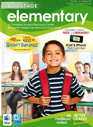 Early Learning Software - Advantage Elementary 2012 Complete Student Resource Center