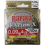 ラパラ(Rapala) ミノー ライン ラピズム・X 150m/0.09号/4lb/ファンタスティックオレンジ RPZX150M009FO ルアー