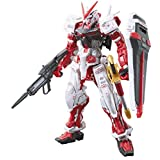 Bandai Hobby 1/144 RG Gundam Astray Red Frame Figure